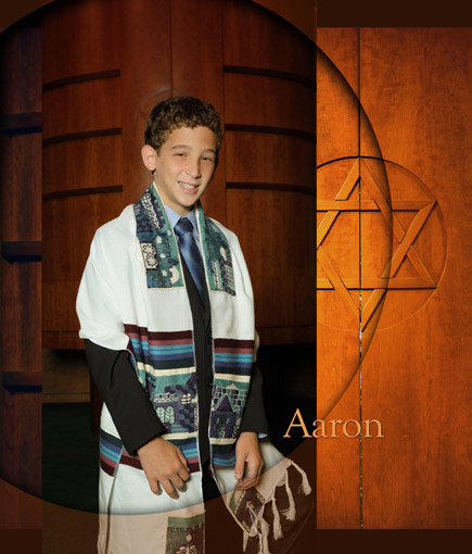 33-bar-bat-mitzvah-pC8F03B
